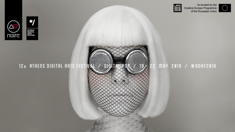 Image for: Athens Digital Art Festival 2016   LPM 2015 > 2018